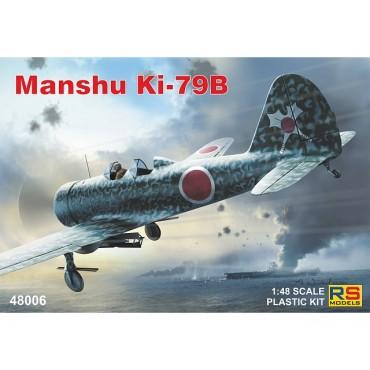 Manshu Ki-79B Otsu RS...